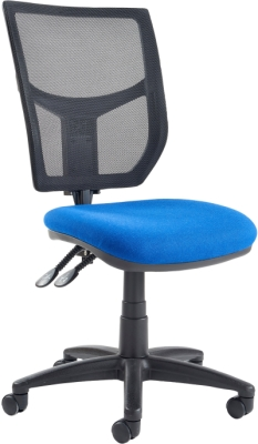 Altino Operator Chair with No Arms
