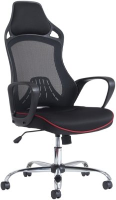 Andretti Task Chair